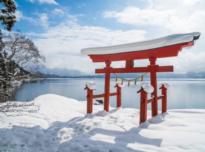 Study-Japanese-in-Japan-Akita-Inaka-School-Lake-Towada-1024x683